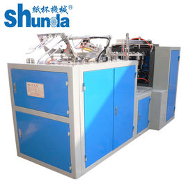 High Efficiency Disposable Paper Coffee Cup Making Machine With Photoelectric Tracking