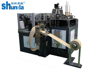 Full Automatic Paper Lid Forming Machine For Paper Bowls , Paper Lid Making Machine