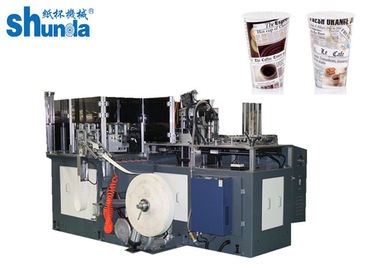 Chine PLC de Mitsubishi de machine de production de tasse de papier de café avec la lubrification automatique distributeur