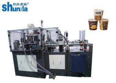 Chine Tasse de papier à grande vitesse automatique faisant à machine Thermoforming le cachetage ultrasonique usine